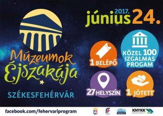 muzeej_2017_1600